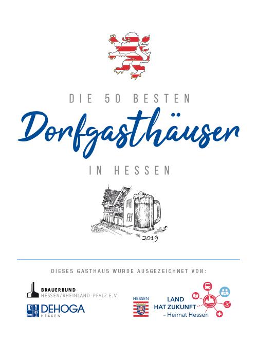 DEHOGA Schild - Beste Dorfgasthäuser in Hessen 2019 - Mit freundlicher Genehmigung von ©DEHOGA